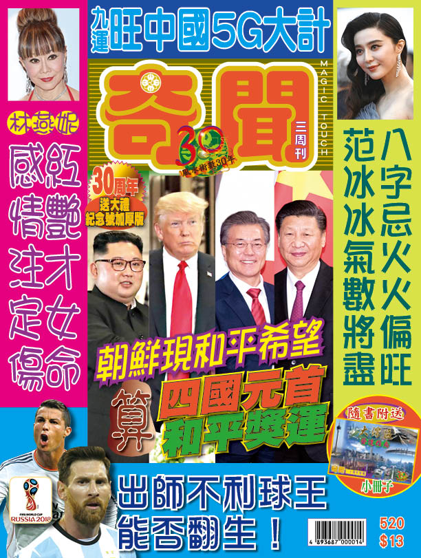 Cover520
