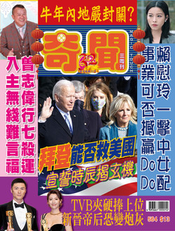 Cover564