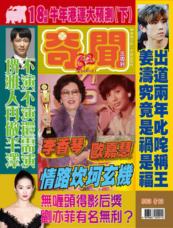 Cover563