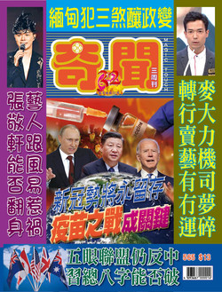 Cover565