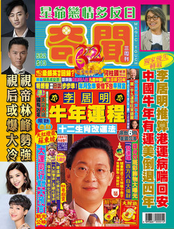 Cover562