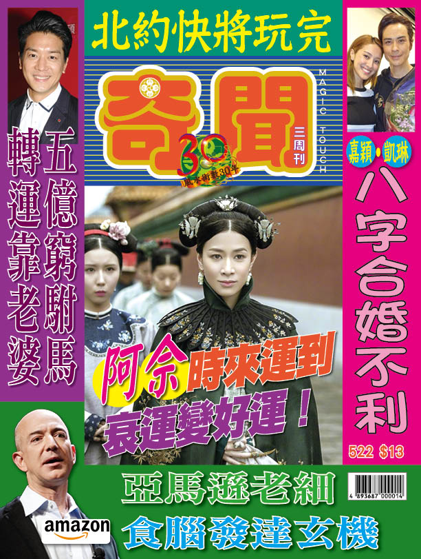 Cover522