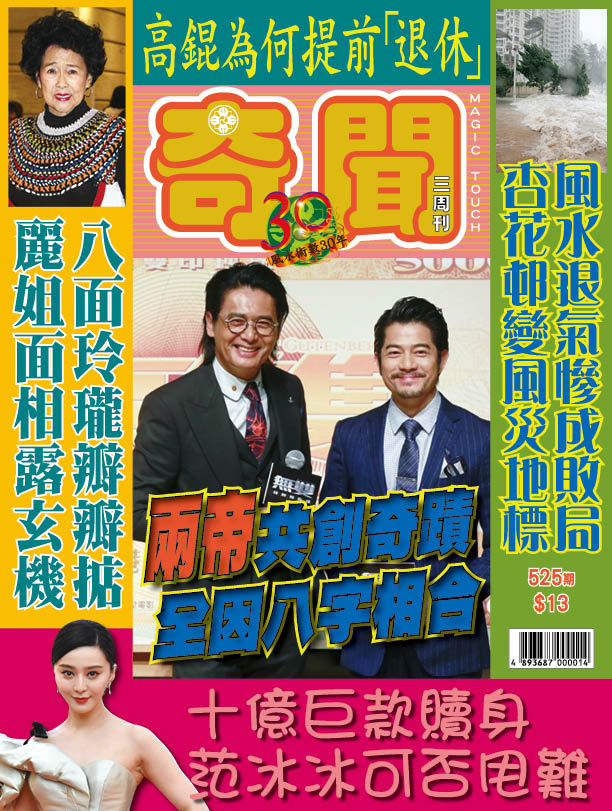 Cover525