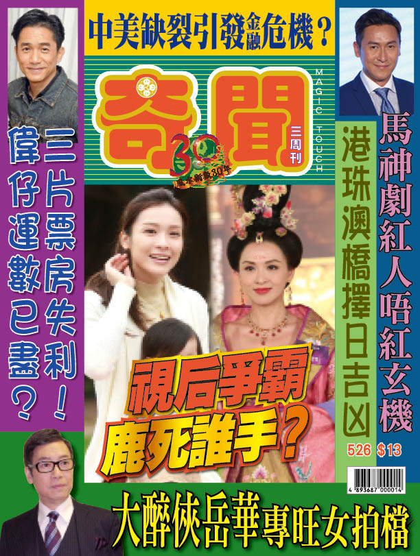 Cover526