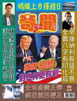 Cover560