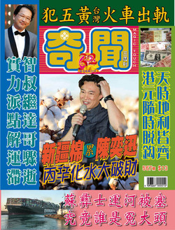 Cover567