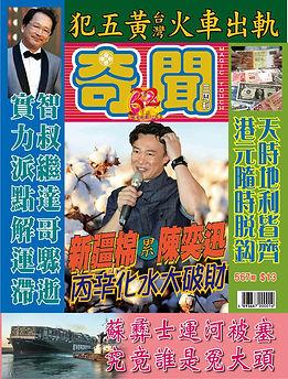 Cover567.jpg