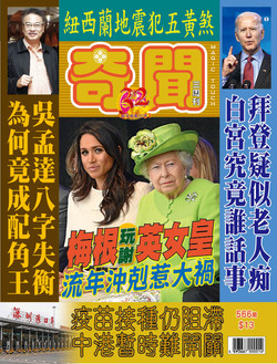 Cover566