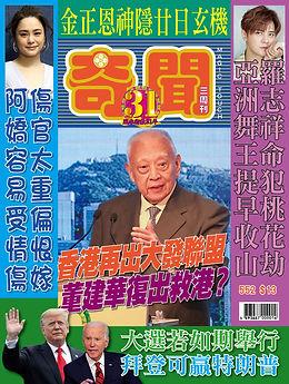 Cover552.jpg