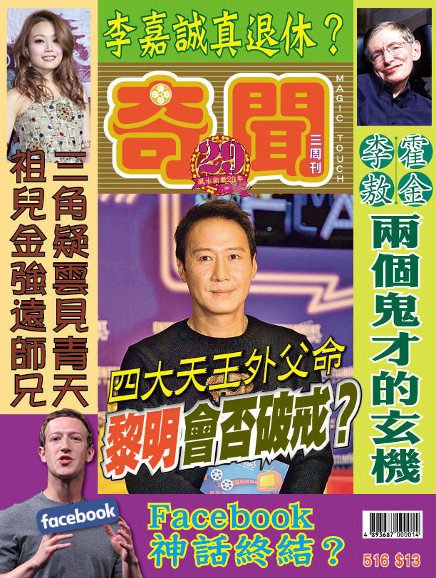Cover516
