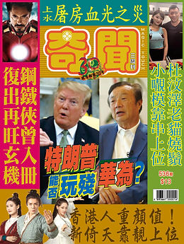 Cover536.jpg