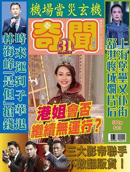 Cover541.jpg