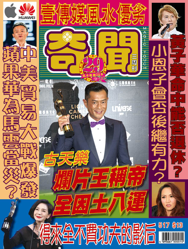Cover517