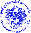 ministry-of-finance-logo.png