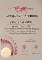 сертификат_патанджали.jpg
