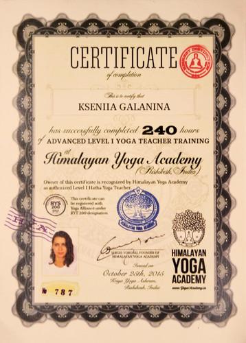 сертификат ГАЙ (2).jpg