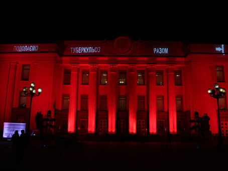 Ukrainian parliament lights up for World TB Day