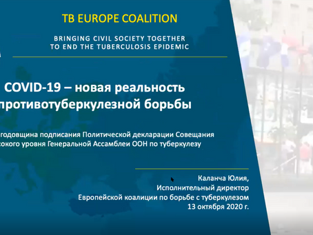 Parliamentarians from EECA countries meet online to address the TB response in times of COVID