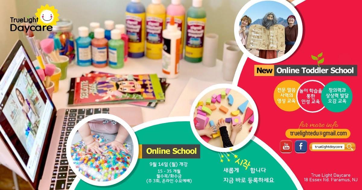 toddler online poster.jpg
