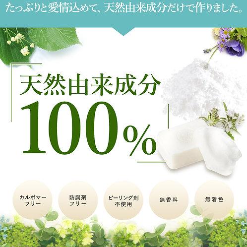 水素化石鹸