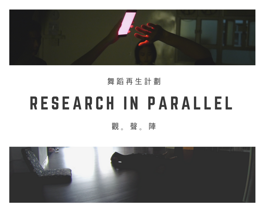Research in Parallel