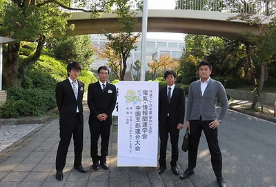 Rentai_2014.jpg