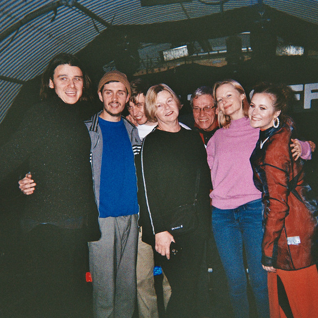 Anehka, the band and family