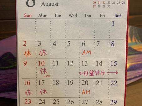 *8月〜10月の営業日とお休み*