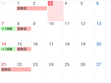 【定休日が変わります】4月5月のお休みとWEB予約終了のお知らせ
