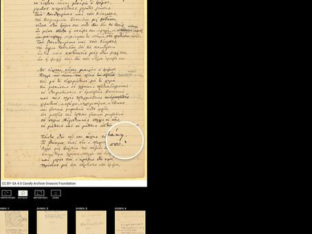 Το ίδρυμα Ωνάση δημοσιεύει τη ψηφιακή συλλογή του αρχείου Καβάφη-Ένα αρχείο ανοιχτό σε όλους
