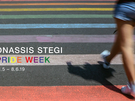 Onassis Stegi Pride Week εντός και εκτός της Στέγης Ιδρύματος Ωνάση