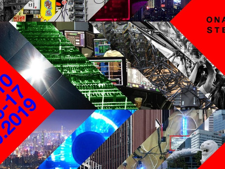 """Blockchain"" στη Στέγη Ιδρύματος Ωνάση"