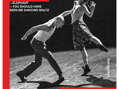 Elephant & You Should Have Seen Me Dancing Waltz στη Στέγη Ιδρύματος Ωνάση