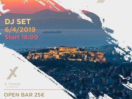 Κερδίστε προσκλήσεις για το Open Bar Party στο Electra Hotel Athens στις 13/4 !