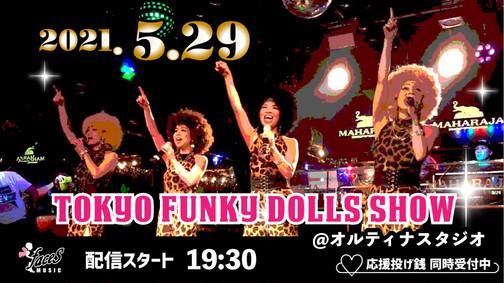 TokyoFunkyDolls Disco Show