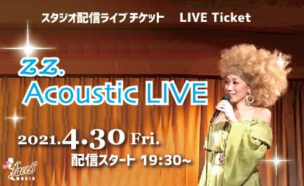 ZZ Acoustic LIVE