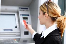 دورةالتحليل المالي في القطاع المصرفي