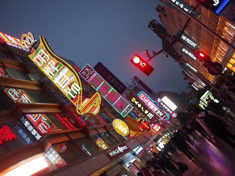 02. Shanghai, China - Nanjing Lu Shops.J