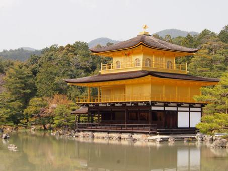 kyoto | japan
