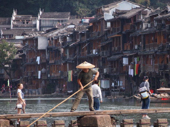 04. Fenghuang, China - Local Worker.JPG