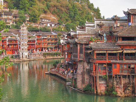 fenghuang | china