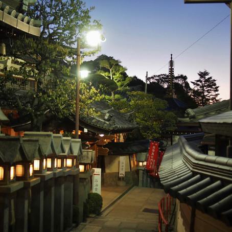 Nara Photos