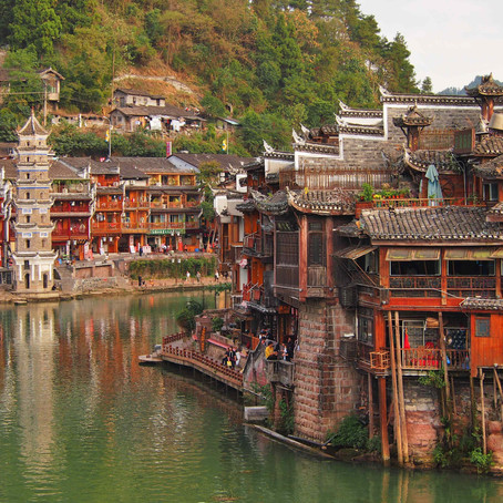 Fenghuang - From Dusk 'til Dawn