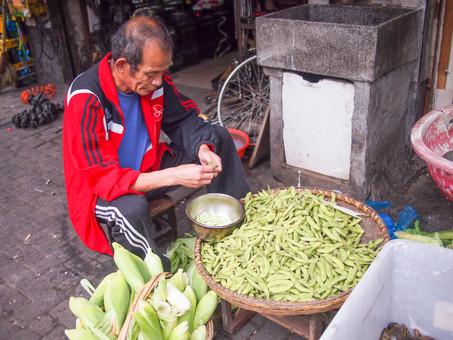 beijing | china