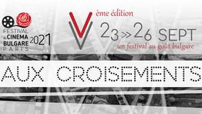 FESTIVAL DU CINEMA BULGARE 2021 /5ème édition : Aux Croisements__