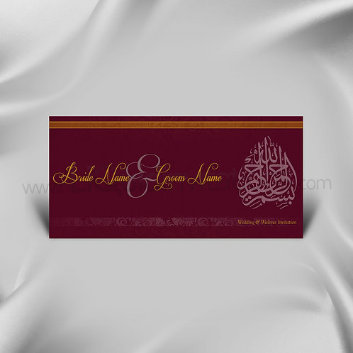 Maroon Muslim Wedding/Nikah Card QDL09