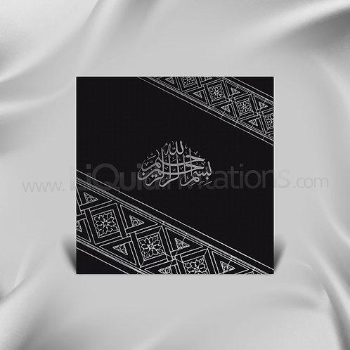 Muslim Wedding Card Bismillah  - Black & White QSQ01
