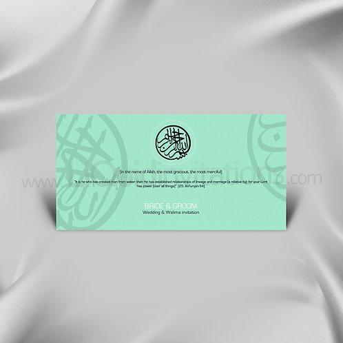 Personalised Mint Green Wedding Card QDL04