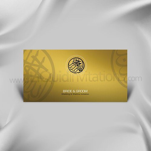 Islamic wedding card Gold & Black QDL06