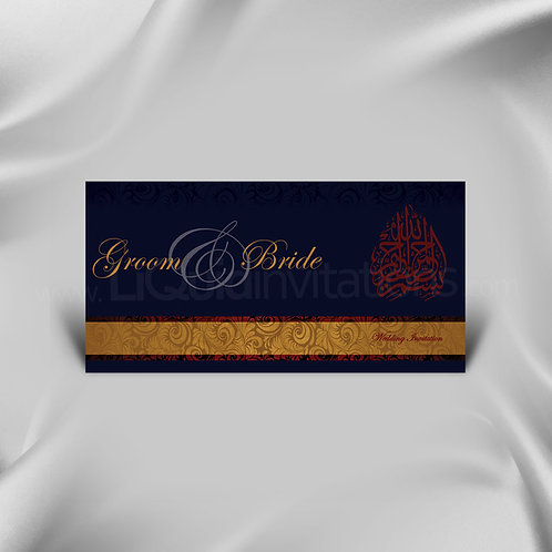 Personalised Muslim Wedding Invitation Navy & Gold Card QDL13